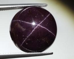 52.15 ct Exclusive Purplish Pink Round Cut Natural Star Garnet