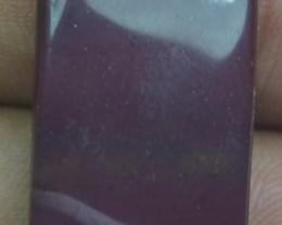 10.70 Cts Mookaite Jasper Natural Cabochon x29-209