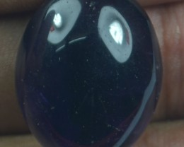30.70 CT NATURAL UNTREATED AMETHYST CABOCHON X21-103