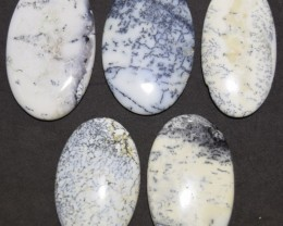 225.60 Ct NATURAL BEAUTIFUL DENDRITIC AGATE WHOLESALE LOT UNTREATED
