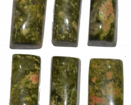 88.95  CT UNAKITE GEMSTONE WHOLESALE LOT (NATURAL+UNTREATED)