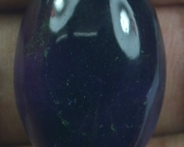 35.75 CT NATURAL UNTREATED AMETHYST CABOCHON X21-106