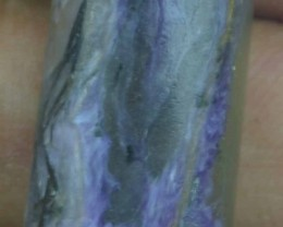 39.45 CT CHAROITE BEAUTIFUL  NATURAL CABOCHON x5-196