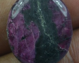 20.65 Ct NATURAL UNTREATED BEAUTIFUL CORUNDUM FROM INDIA X37-30