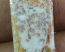 13.00 CT CRAZY LACE AGATE  BEAUTIFUL NATURAL CABOCHON x7-31