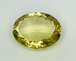 17.00 Crt  Natural Lemon Quarts Faceted Gemstone (LQ 02)