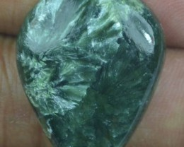25.80 Ct Seraphinite Natural Untreated Cabochon x45-75