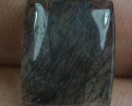 7.05 Ct Rutilated Quartz Natural Untreated Rutile Cabochon X44-154