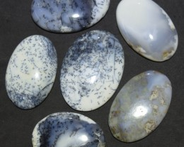 225.90 Ct NATURAL BEAUTIFUL DENDRITIC AGATE WHOLESALE LOT UNTREATED