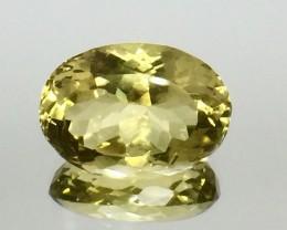 12.68 Crt Natural Lemon Quartz Faceted Gemstone (MG 30)