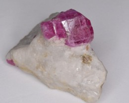 Natural Ruby Specimen 106.40 Cts from Afghanistan