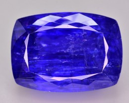 26 Ct Superb AAA Color Natural Tanzanite ~ Huge Size
