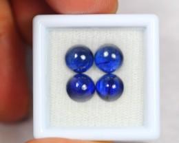 9.41ct Natural Ceylon Blue Sapphire Cabochon Lot GW2014