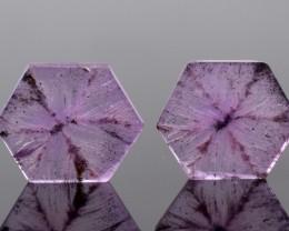 Rare Trapiche Sapphires Pair 5.52 Cts from Kashmir, Pakistan