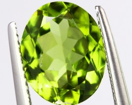 3.95cts Big Absolutely Fabulous Large Pakistan Peridot  - NR
