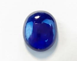 9.80 ct. Composite Sapphire . No reserve . 1$ start