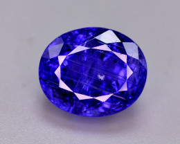 Great Quality ~7.70 Ct Attractive Color Natural Tanzanite