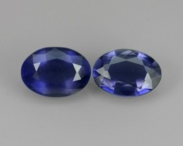 1.60 CTS GENUINE NATURAL ULTRA RARE LUSTER IOLITE OVAL NR!!!