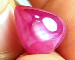 19.47 Carat Composite Fancy Ruby - Gorgeous