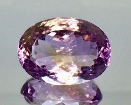 16.53 Crt Natural Ametrine Top luster Faceted Gemstone.( AG 53)