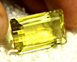 26.48 Carat VVS1 African Lemon Quartz - Gorgeous