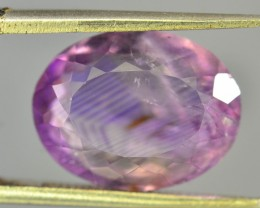 7.55 CT Natural Gorgeous Amethyst