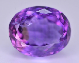5.30 CT Natural Gorgeous Amethyst ~ T