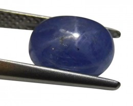 2.67 ct Oval Star Sapphire - $1 No Reserve Auction