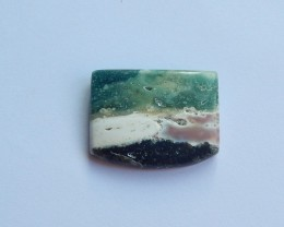 41.1ct Natural ocean jasper cabochon colorful jewelry (18091166)