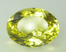 Top Color 10.25 ct Lemon Citrine