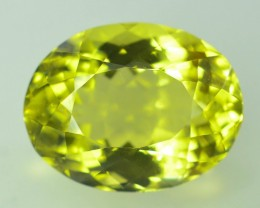 Top Color 8.90 ct Lemon Citrine