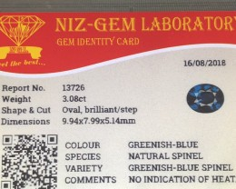 3.08 cts certified no heat Sri Lankan spinel.