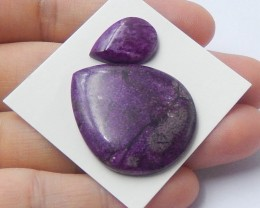 Free shipping 28.5ct Natural purple stone  cabochon bead (18091272)