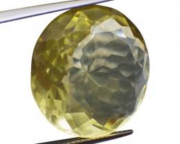 31.97 ct Round Lemon/Oro Verde Citrine
