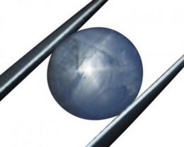 5.36 ct Unheated Blue Ceylon Star Sapphire - $1 No Reserve Auction