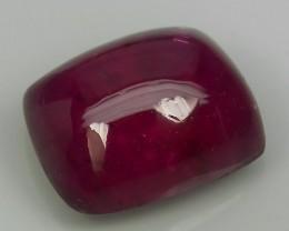 15.80 CTS MAJESTIC RARE NATURAL CUSHION PINKISH RED -RUBELITE CABOCHONS MOZ