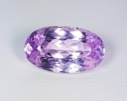 "9.40 cts ""AAA Top Gem"" Wonderful Oval Cut Natural Pink Kunzite"