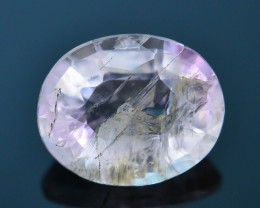 Gil Certified 1.07 ct Forbes Rarest Poudretteite one of a Kind Piece Burma