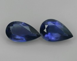 2.10 CTS FINE QUALITY _ LUSTROUS - NATURAL SOUTH AFRICA IOLITE - OVAL _