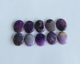 AAA 16.5ct Natural sugilite cabochon beads jewelry  (18091573)