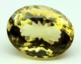 21 CT NATURAL CITRINE FACETED GEMSTONE 0024