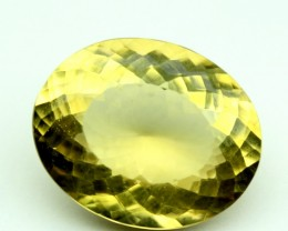 17.90 CT NATURAL CITRINE FACETED GEMSTONE 0047