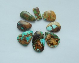 84ct Natural turquoise  cabochon beads customized jewelry  (18091635)