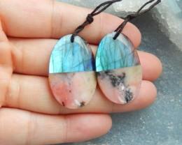 New 46.5ct pink opal ,labradorite intarsia semi-precious stones(18091667)
