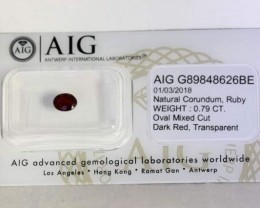 Certified Mozambique Ruby 0.79ct.