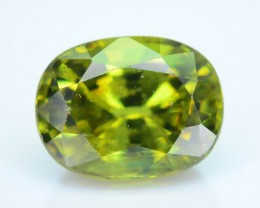 AAA Clarity 1.53 ct Demantoid Garnet SKU.5
