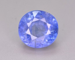 4.90 Ct Beautiful Color Natural Ceylon Sapphire