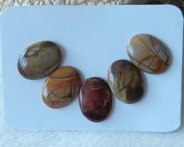 82ct Natural multi color jasper cabochon beads semi-precious stones(A98)