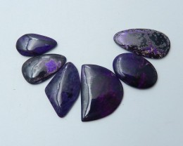 92.5ct Natural rare gemstone sugilite cabochon beads  (A145)