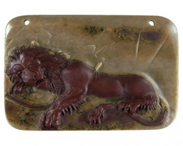Majestic Lion Ribbon Jasper Carved Cameo Focal Pendant Stone